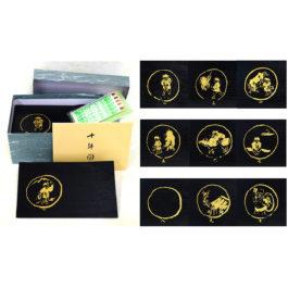 金刻印 十牛図銘々皿