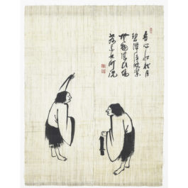 "Short Curtain"" Han-shan and Shih-te """