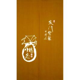 Yamamoto Genpo Short Curtain