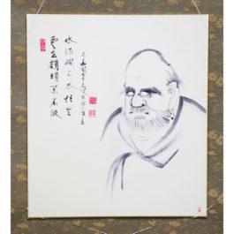 胡僊禅師 達磨図 色紙