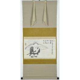 陽関東英 雪中布袋図
