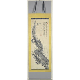 "Kokai Toryu "" Sumi ink Ume tree"""