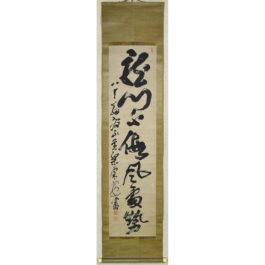 Rinryu Nyotaku
