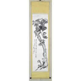 "Ashizu Sekiren "" Sumi ink Pine tree """