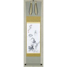 竹田益州 山水図