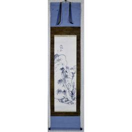 "Fugai Honko "" Sumi ink landscape """