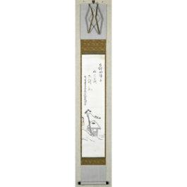 Motsugai Husen