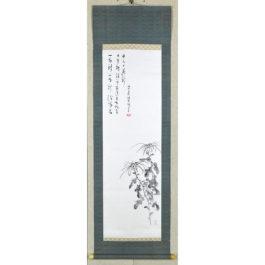 "Maruyama Yojyu "" Painting of a blooming chrysanthemum """