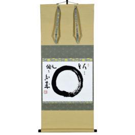 """Yamada Mumon """" A circle """""""