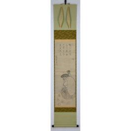 """Suio Genro """" Painting of a Daikokuten"""""""
