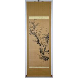 "Ninsen Nyoe ""Sumi ink Plum tree"""