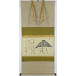 """Shun'no Zen'etsu """" A wicker hat """""""
