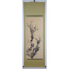 "Ninsen Nyoe "" Sumi ink Bamboo """