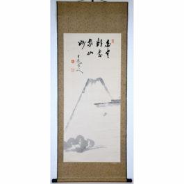 "Mamiya Eijyu "" Mt. Fuji """